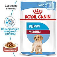 Паучи Royal Canin MEDIUM PUPPY для щенков до 12 мес.