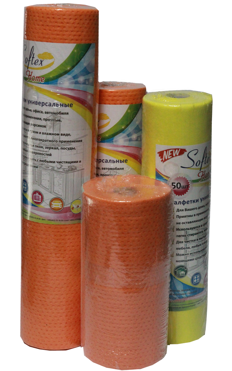Салфетки Softex Home 40х70 универсальные оранжевые гладкие в рулоне с перфорацией (плотность 50 гр/м²)