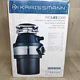 Кухонный измельчитель пищевых отходов Kraissmann 740 LAS 1000 с Кнопкой, фото 7