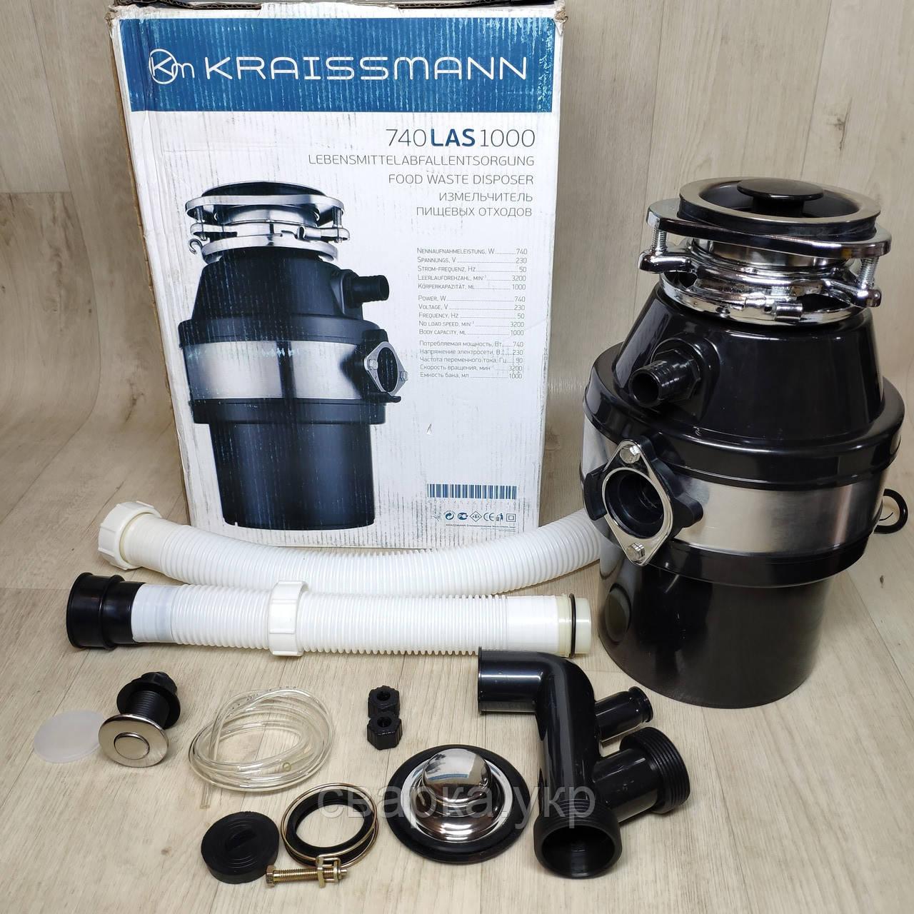 Кухонный измельчитель пищевых отходов Kraissmann 740 LAS 1000 с Кнопкой