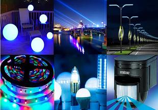 Светильники Лампы Прожектора Датчики света
