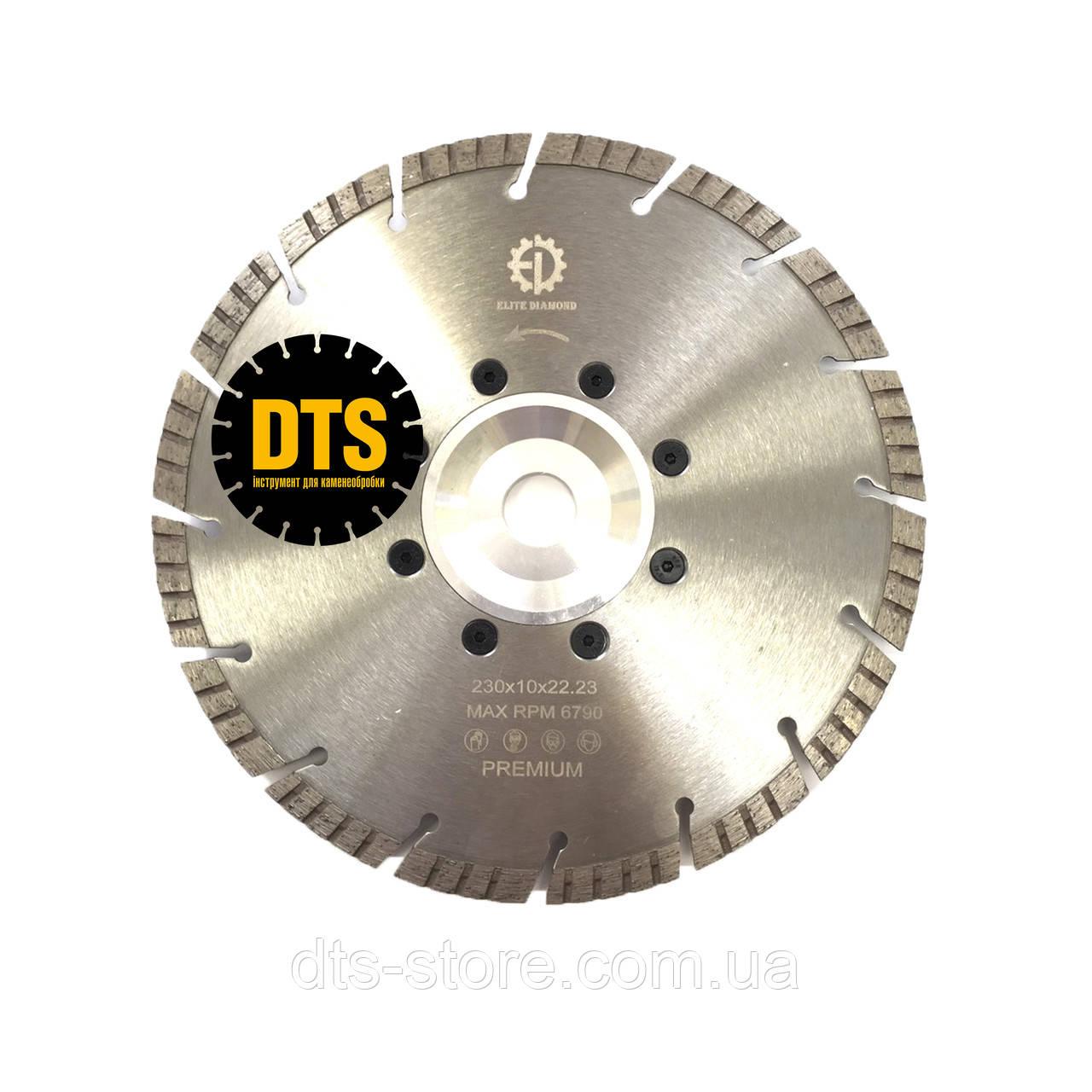Отрезной диск Elite Diamond турбо-сегментный Ø230*22,23 мм