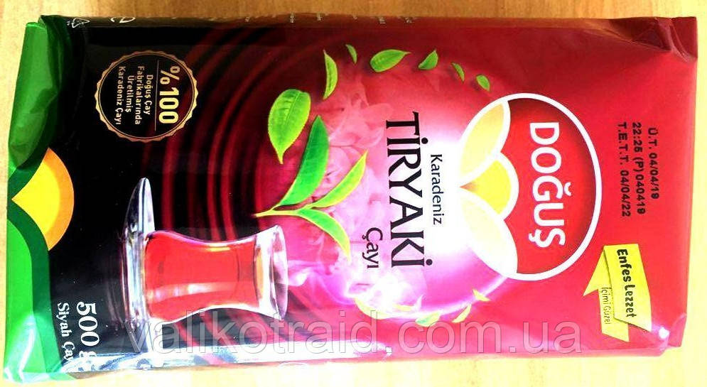 Чай турецкий Tiryaki Cayi  чёрный мелколистовой DOGUS 500г
