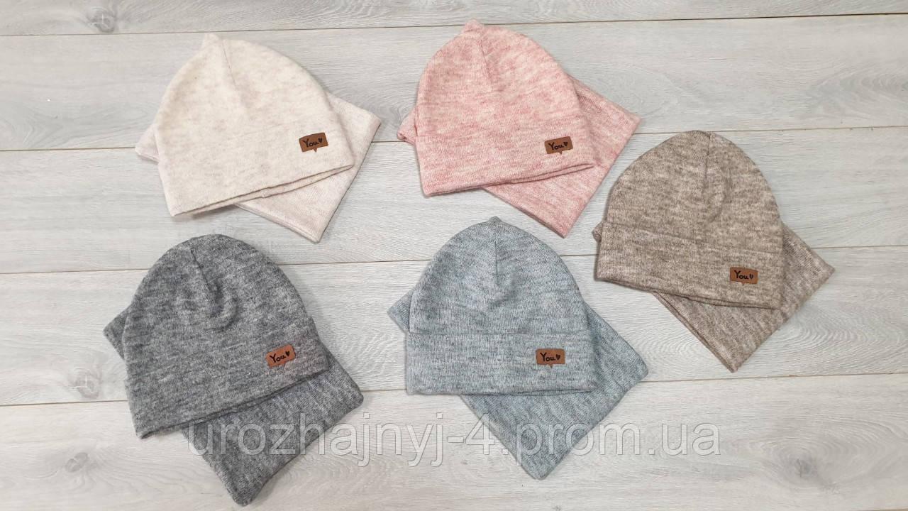 Набір для дівчаток шапка і хомут підкладка фліс. р. 54, упаковка 5 шт