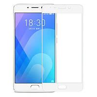 Защитное стекло для Meizu M6s Мейзу М6с на весь экран цвет белый