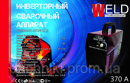 Инверторный сварочный аппарат Weld IWM MMA-370N IGTB в кейсе с электронным табло, фото 2