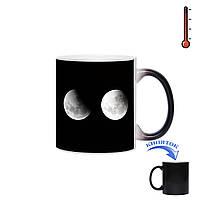 Кружка хамелеон Лунные фазы 330мл