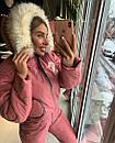 Женский зимний комбинезон на тинсулейте с капюшоном и меховой опушкой kp0837, фото 5