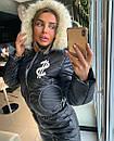 Женский зимний комбинезон на тинсулейте с капюшоном и меховой опушкой kp0837, фото 6
