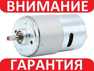 Электровигатель 799 постоянного тока 12-24В 10000-20000prm