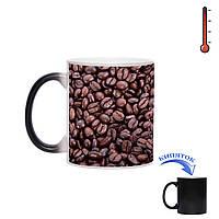 Чашки хамелеон Кофейные зерна 330мл