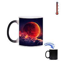 Чашка хамелеон Кровавая луна 330мл