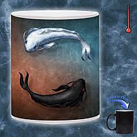 Чашка хамелеон Рыбы Инь и Янь 330мл, фото 1