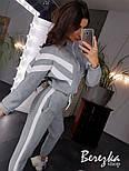 Женский стильный теплый костюм на молнии с лампасами (в расцветках), фото 5
