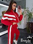 Женский стильный теплый костюм на молнии с лампасами (в расцветках), фото 8