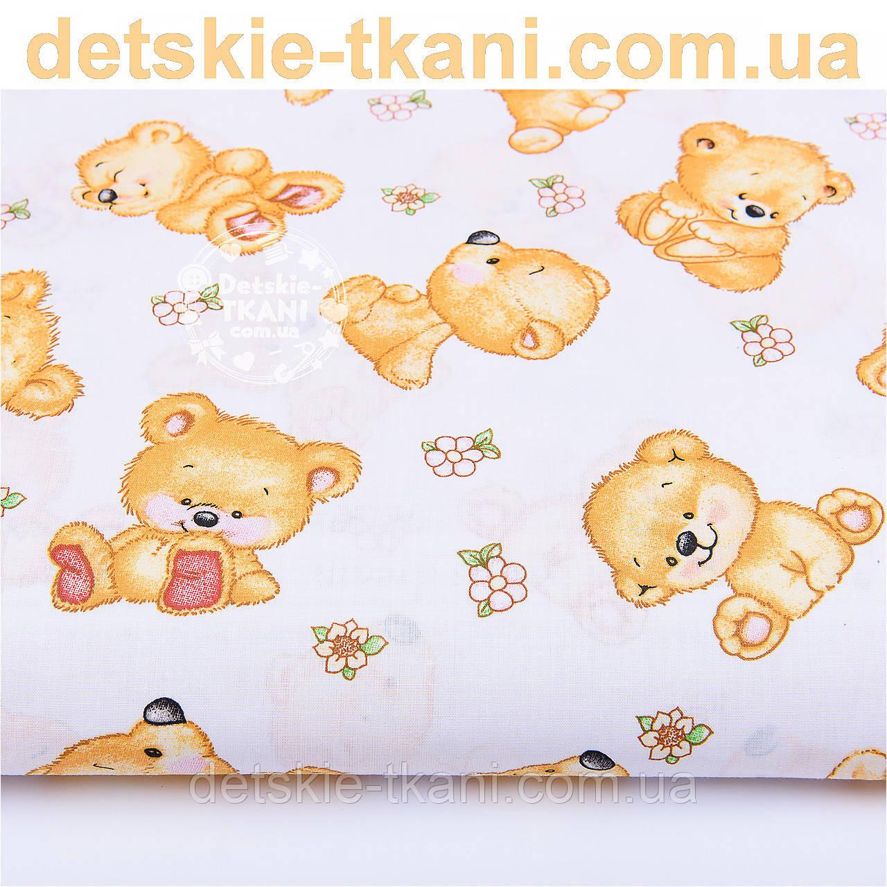 """Отрез ткани """"Оранжевые мишки-малыши"""" с цветочками, фон ткани - белый № 1145а, размер 80*160"""