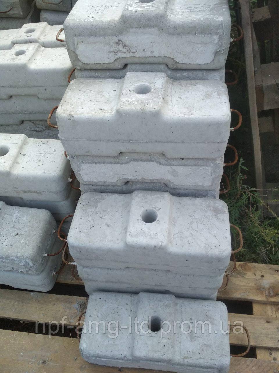 Груз бетона заказать бетон пушкино