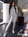 Женский стильный теплый костюм с белой полосой по ноге (в расцветках), фото 6