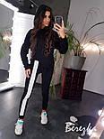 Женский стильный теплый костюм с белой полосой по ноге (в расцветках), фото 7