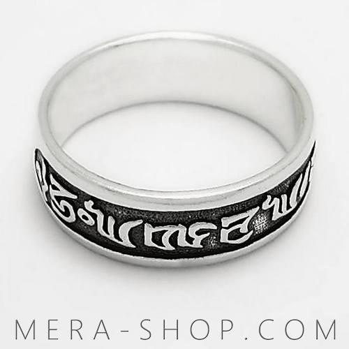 Буддийское серебряное кольцо с мантрой Дзамбалы (7 мм, серебро 925 пробы)