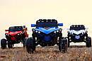 Дитячий електромобіль Джип M 3804 EBLR-3, BUGGY, Шкіряне сидіння, EVA колеса, червоний, фото 4