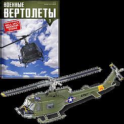 Военные Вертолеты DeAgostini №3 BELL UH-1 'IROQUOIS' (США) масштабная модель 1:72