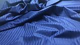 """Комплект постельного белья полуторный из сатина ТМ """"Ловец снов"""", Страйп сатин синий яркий, фото 2"""