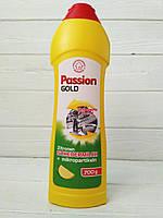 Чистящее молочко для кухни c ароматом лимона Passion Gold 700 мл. (Польша)