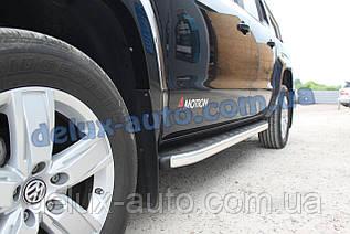 Боковые пороги алюминиевые elegant Фольксваген Амарок 2016-2019 Пороги площадки алюминиевые Volkswagen Amarok