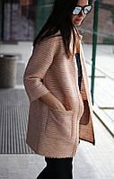 Жакет женский Шанель NKLOOK розовый