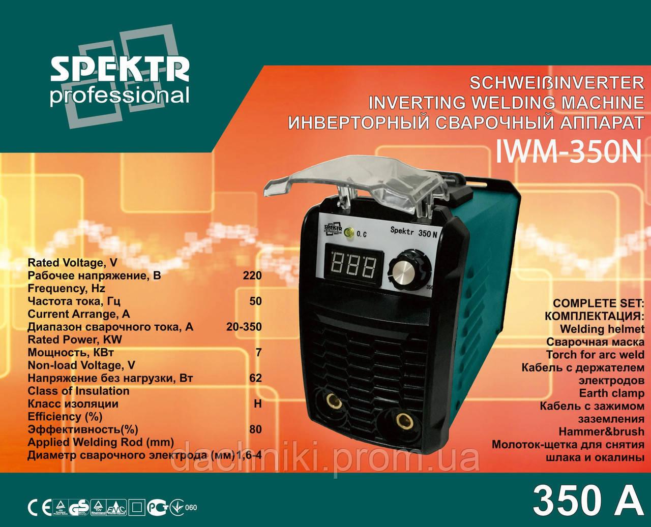 Сварочный инвертор Spektr IWM 350