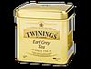Twinings Earl Grey Tea 100 g