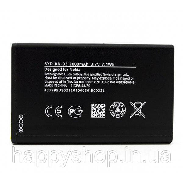 Оригинальная батарея Nokia XL (BN-02)