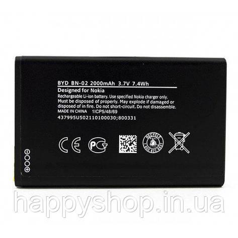 Оригинальная батарея Nokia XL (BN-02), фото 2