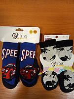 """Махровые тапочки-носки для детей """"Bross"""" 12-18 мес./20-21р(12.5 см)"""