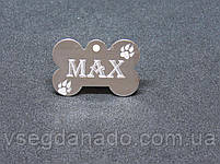 Адресник для собак (Жетон медальйон, заготовки для гравіювання), фото 7