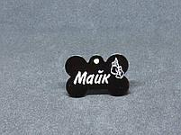 Адресник для собак (Жетон медальйон, заготовки для гравіювання), фото 8