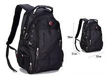 Рюкзак міський SWEESGEAR 8810, фото 2