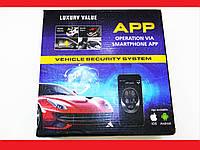 Автосигнализация Car Alarm KD 3000 (управление с приложения), фото 1