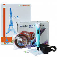 3D-ручка MyRiwell 2 RP100B Blue