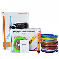 3D-ручка MyRiwell 1 RP-100A Orange с Набором ABS Пластика 160 метров (16 цветов) и Аксессуары
