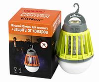Лампа KilNex  маленькая