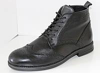 Зимние мужские ботинки броги.Натуральная кожа.43р.