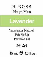 Парфюмерное масло (224) версия аромата Хьюго Босс Hugo Men - 15 мл композит в роллоне