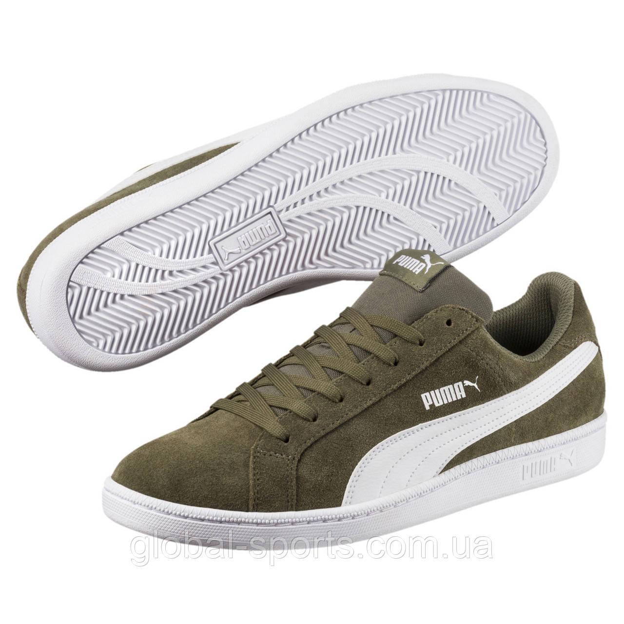 Мужские кроссовки Puma Smash SD (Артикул: 36173021)