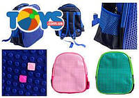 """Рюкзак с мозаикой в наборе для декорирования """"U"""" 3 вида, CLG17228"""