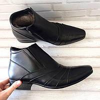 Ботинки Faber зимние мужские цигейка 17030