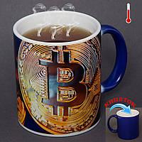 Чашка хамелеон Биткоин 330мл