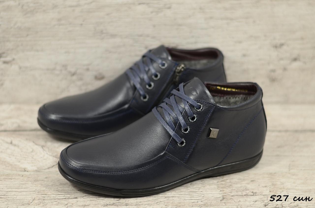Мужские кожаные зимние ботинки UDG  (Реплика) (Код: 527 син  ) ►Размеры [40,41,42,43,44,45]