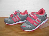 Кроссовки для девочки КД13(27(16,5)